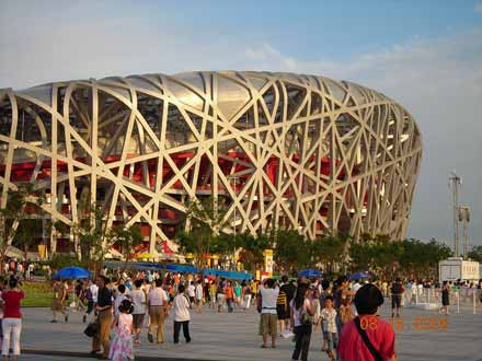 Bird's Nest during the Olympic Games (Summer 2008)